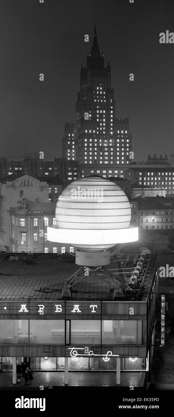 Moscow. USSR. View on the city in the evening. - Stock Image