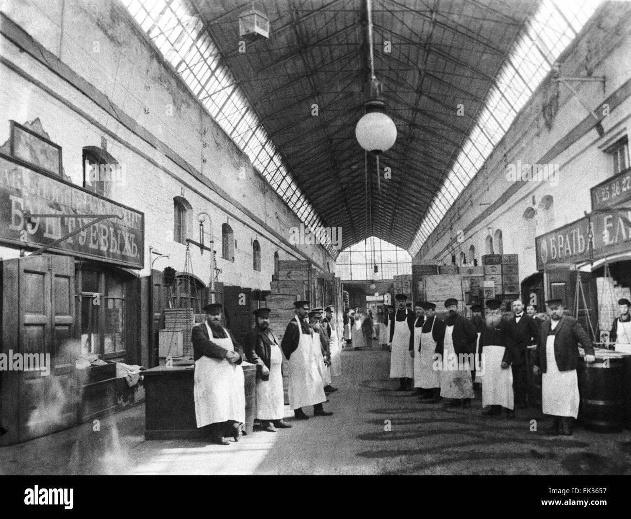Russian merchants' warehouses and shops. - Stock Image