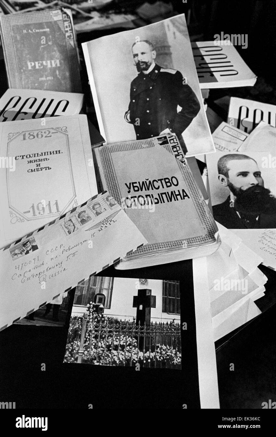 ITAR-TASS: USSR, SARATOV. Material for compilation 'Stolypin: life and death' made by Volga press. - Stock Image