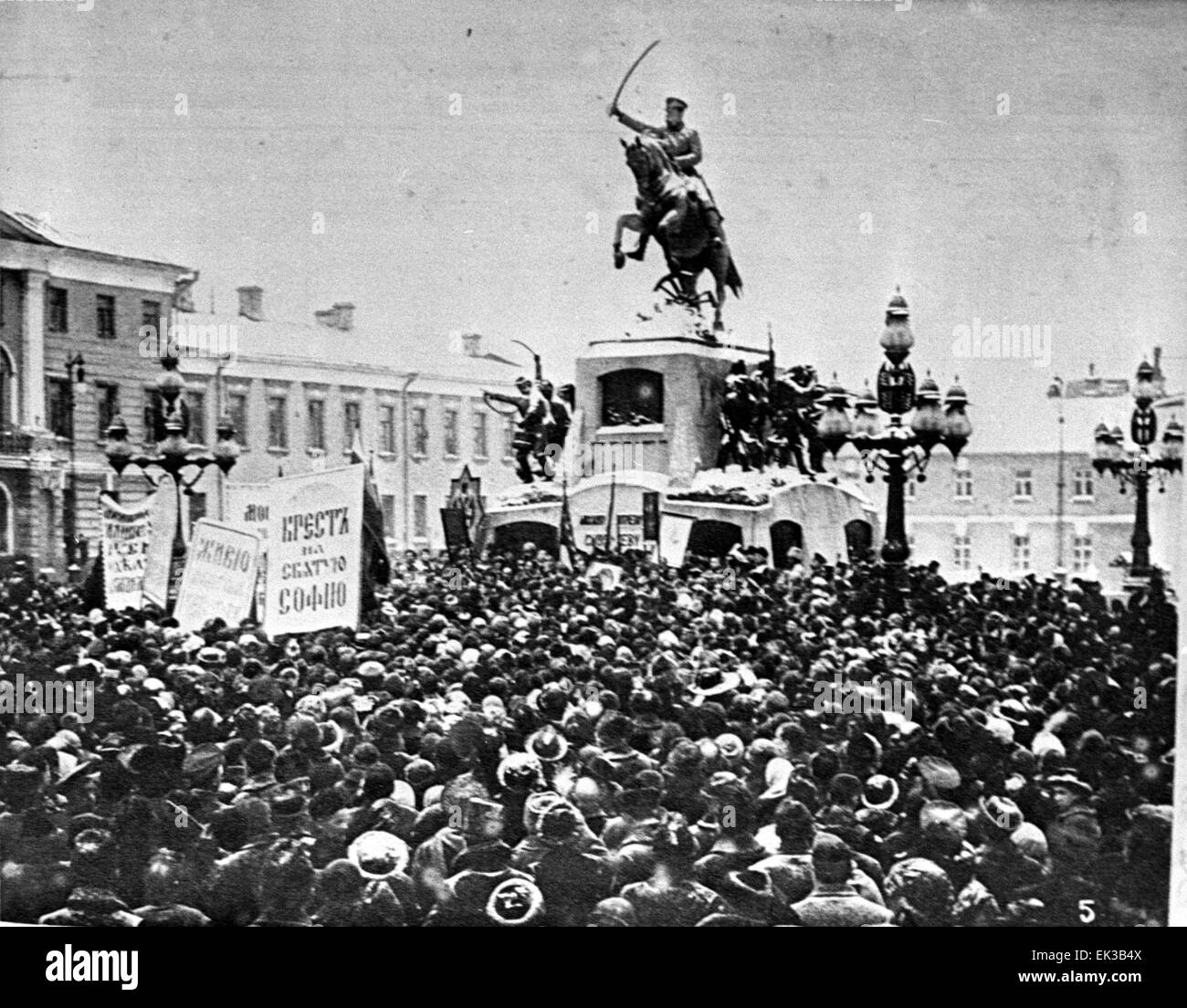 Moscow. The Slavic Day is marked at the monument to General M.Skobelev January 11, 1915. Reprophoto - Stock Image