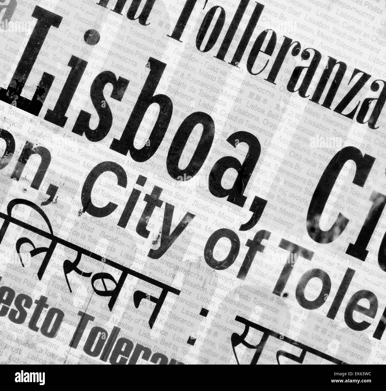 Portugal, Lisbon, mural dedicated to the tolerance of the city on a wall downtown Stock Photo