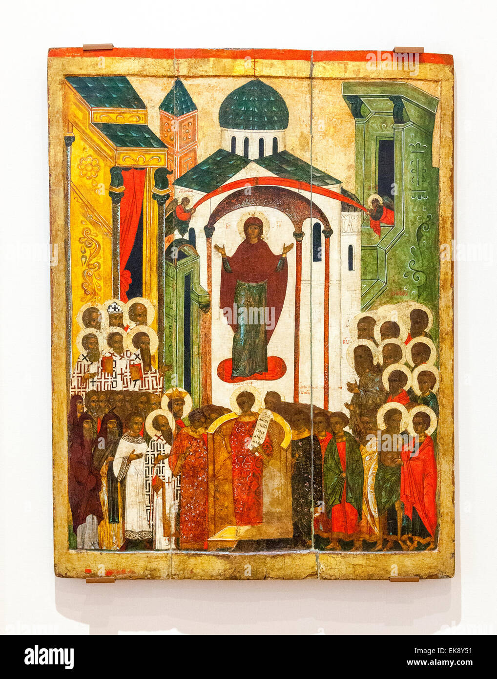 October 14, honor the feast of the Intercession