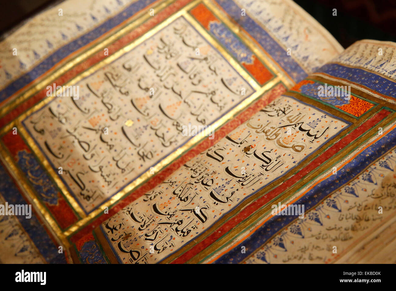 Quran from the 15th century in India, Institut du Monde Arabe Exhibition on the Hajj, Paris, France - Stock Image
