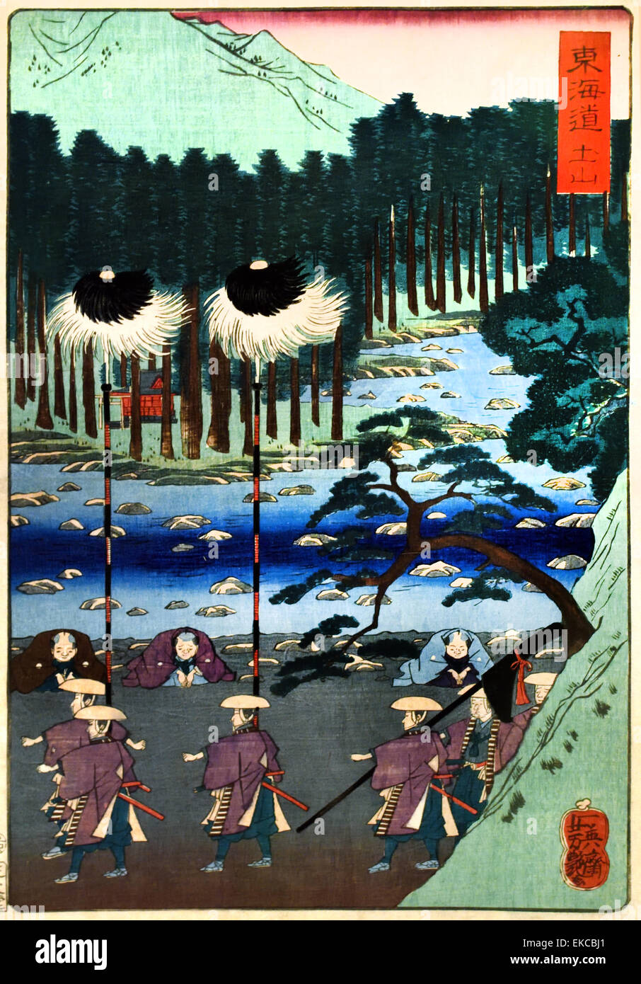 Tsuchiyama, from the series Scenes of Famous Places along the Tôkaidô Road (Tôkaidô meisho fûkei), - Stock Image