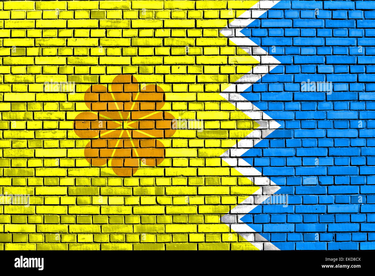flag of Vina del Mar painted on brick wall - Stock Image