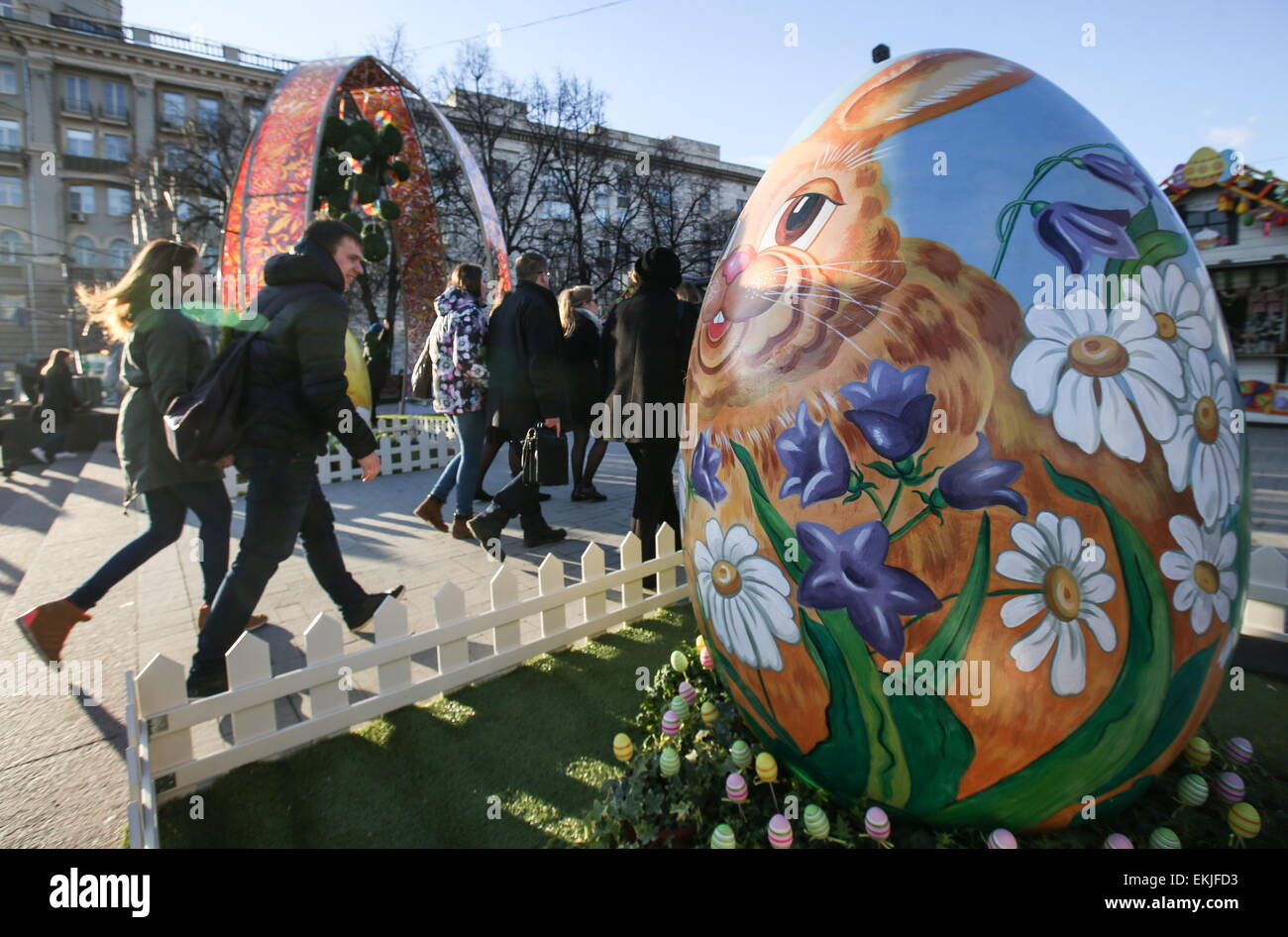 Moscow russia 10th apr 2015 people walk past giant painted egg moscow russia 10th apr 2015 people walk past giant painted egg during easter gift festival ahead of orthodox easter celebrations in central moscow negle Images