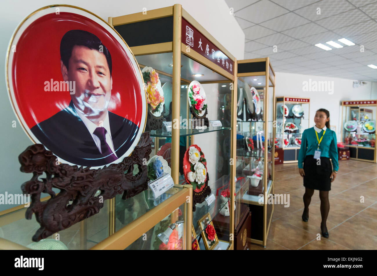 Commerative porcelain plate depicting President Xi Jinping at Tang Luyoang Peony Porcelain, Luyoang, Henan Province, - Stock Image