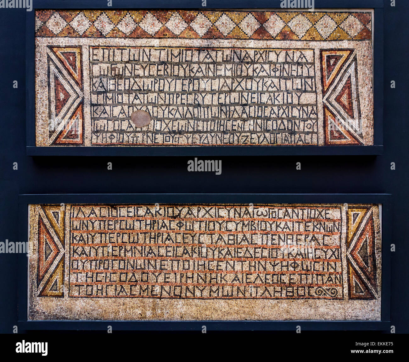 Ancient mosaic with dedication from the Apamea synagogue, Syria - Stock Image