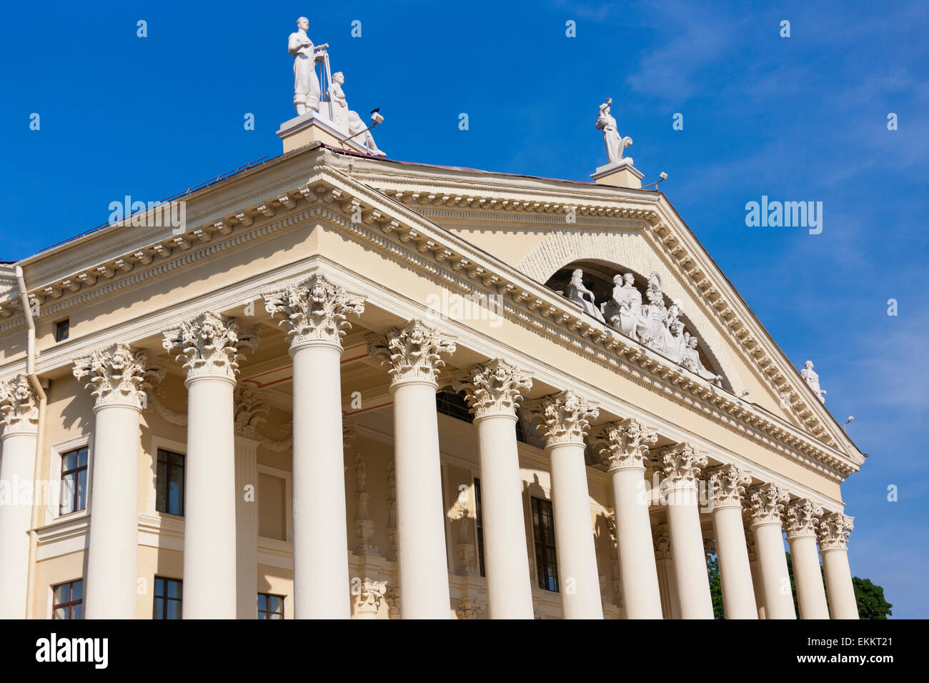 Trade Unions Culture Palace, Minsk, Belarus - Stock Image