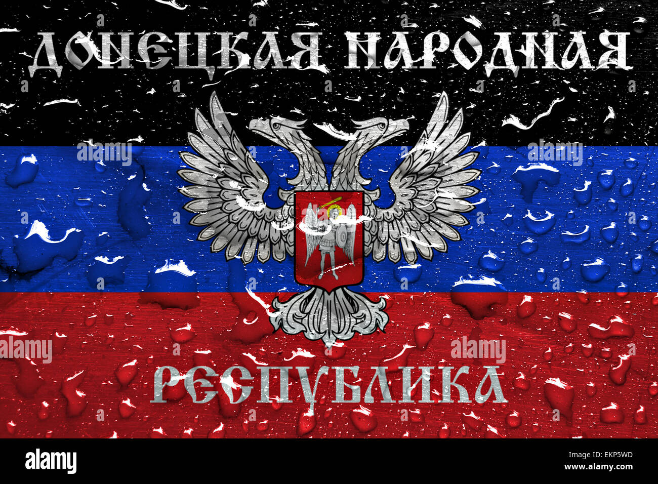 flag of Donetsk People's Republic with rain drops - Stock Image