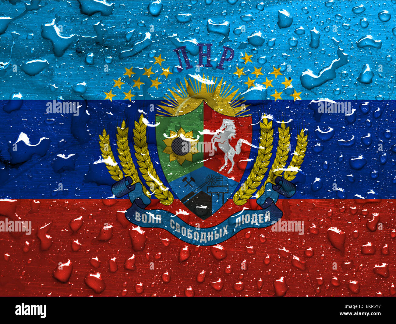 flag of Lugansk People's Republic with rain drops - Stock Image