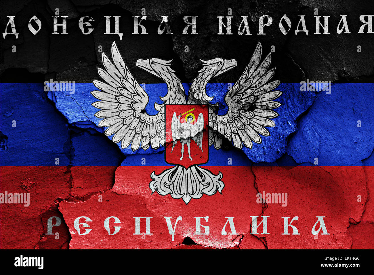 flag of Donetsk Peoples Republic painted on cracked wall - Stock Image