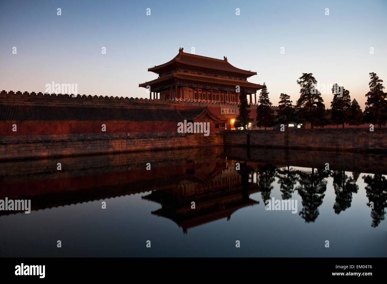Moat At Gate Of Divine Might In Forbidden City Beijing China