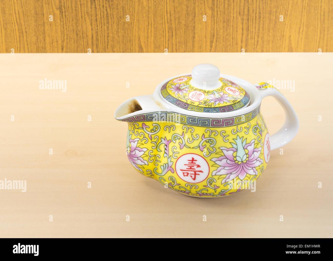 Tea Art Stock Photos & Tea Art Stock Images - Alamy