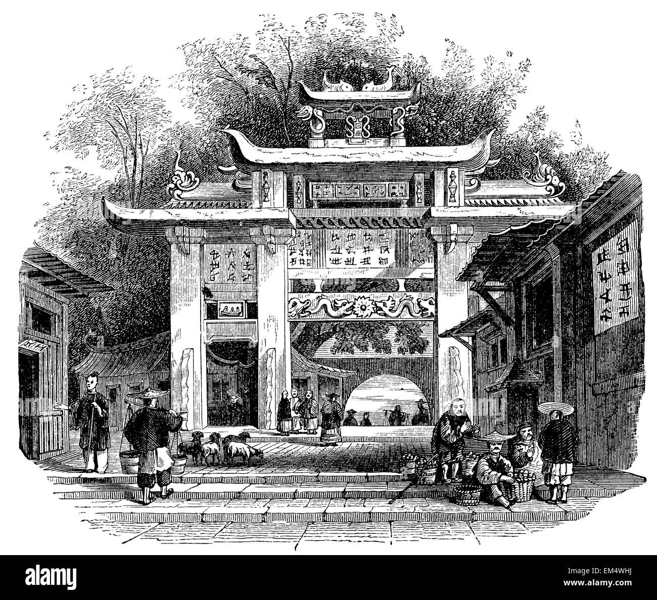 Amoy , China - Stock Image