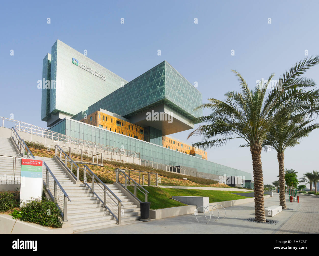 The new Cleveland Clinic Abu Dhabi on Al Maryah Island in Abu Dhabi United Arab Emirates - Stock Image