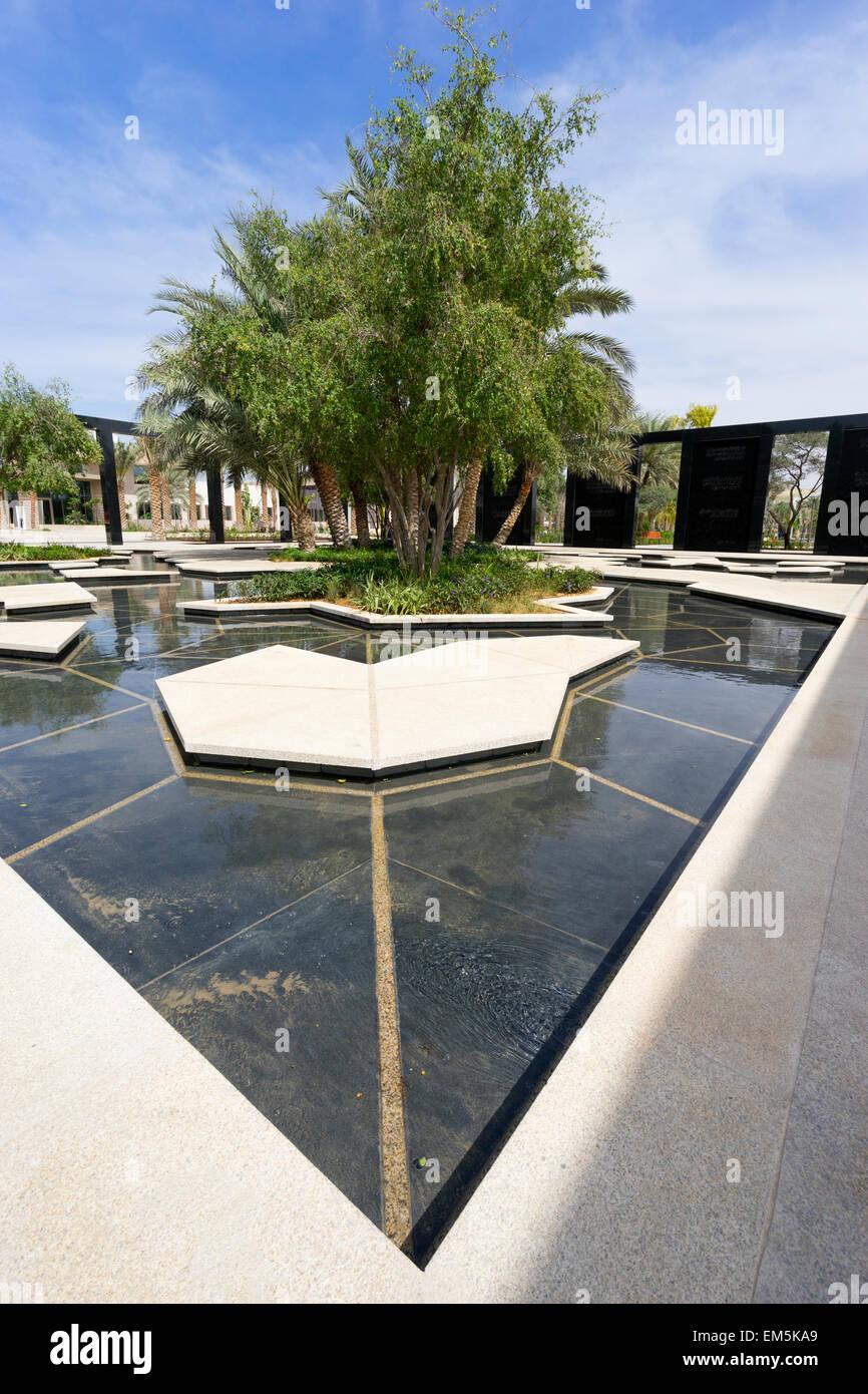 The Wisdom Garden at New Mushrif Central Park in Abu Dhabi United Arab Emirates - Stock Image