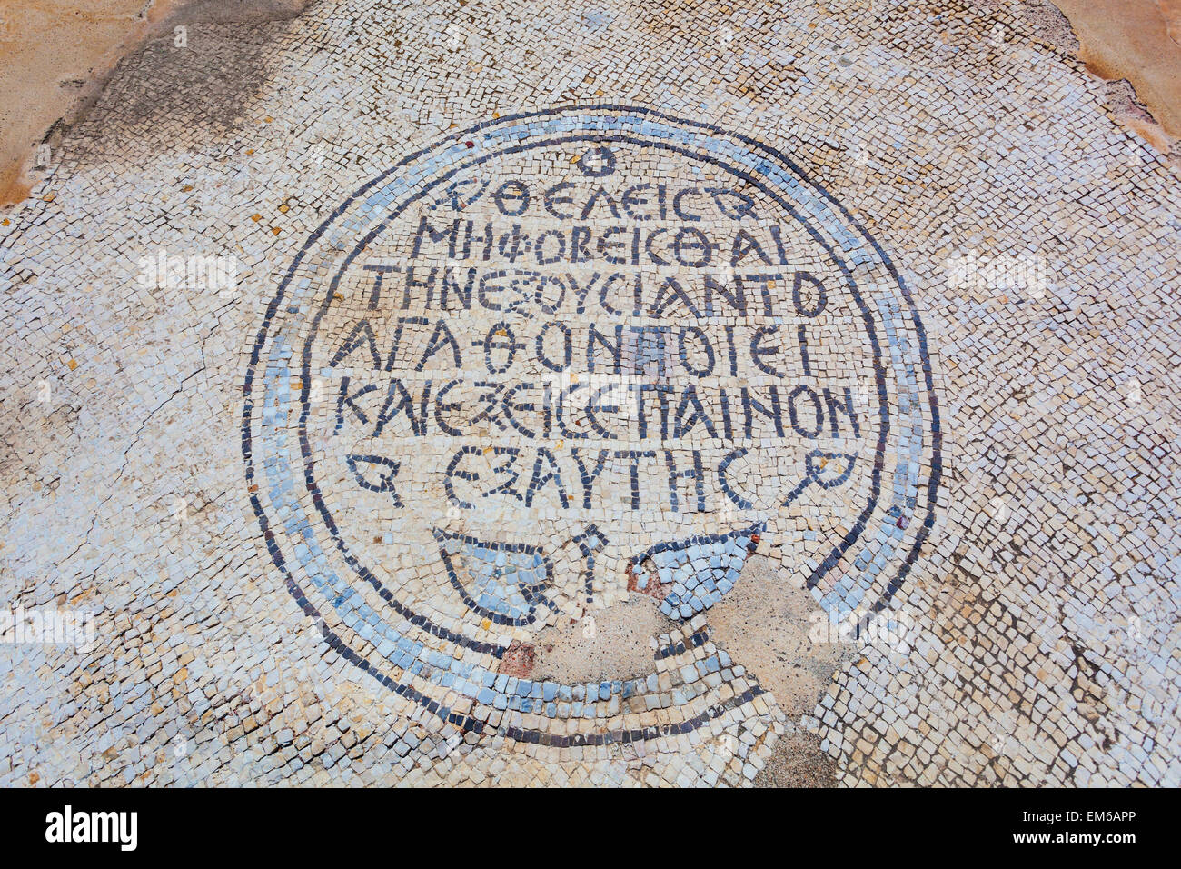 Greek,Language,Writing,Message,Sign,Tile,Circle - Stock Image