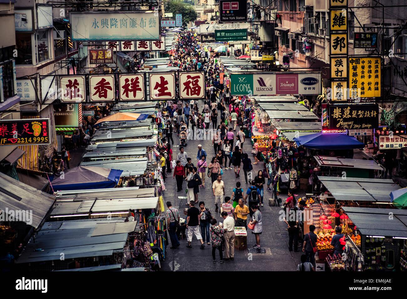 Fa Yuen Street Market in Hong Kong - Stock Image