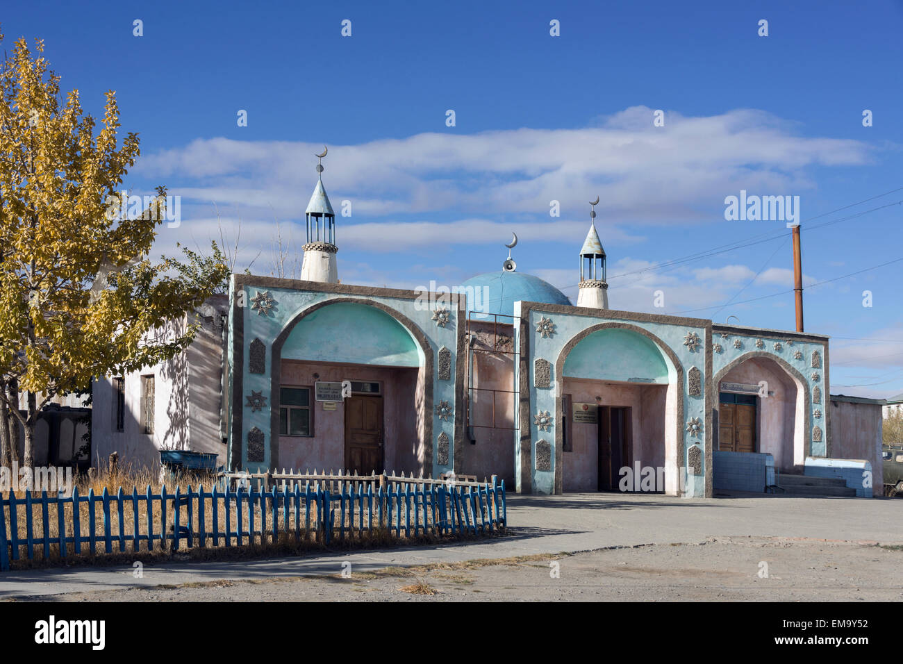 Central mosque, Olgii, Western Mongolia Stock Photo