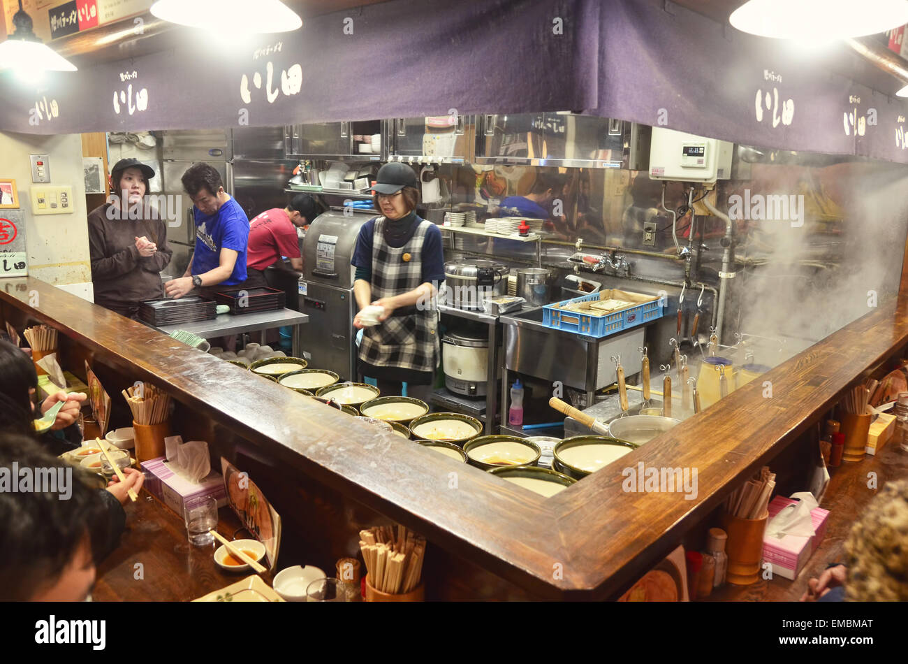Ramen Stall Stock Photos Ramen Stall Stock Images Alamy
