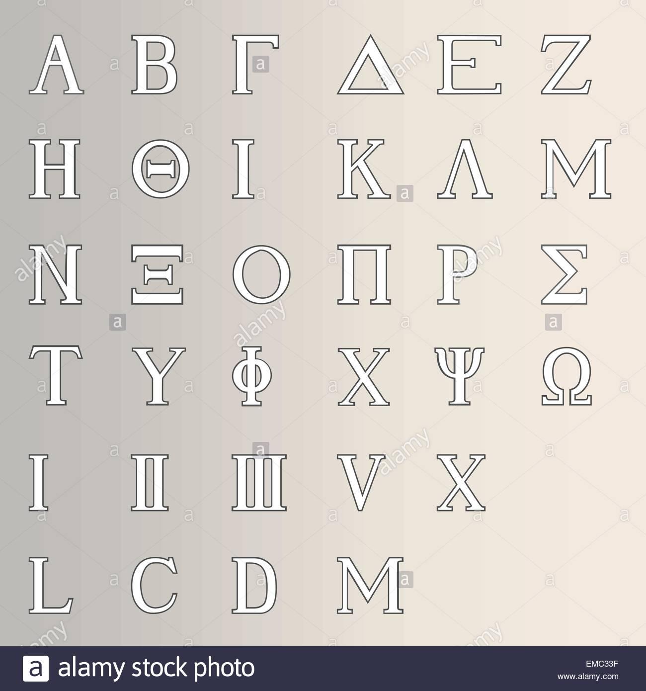 Greek Letter Psi On Keyboard