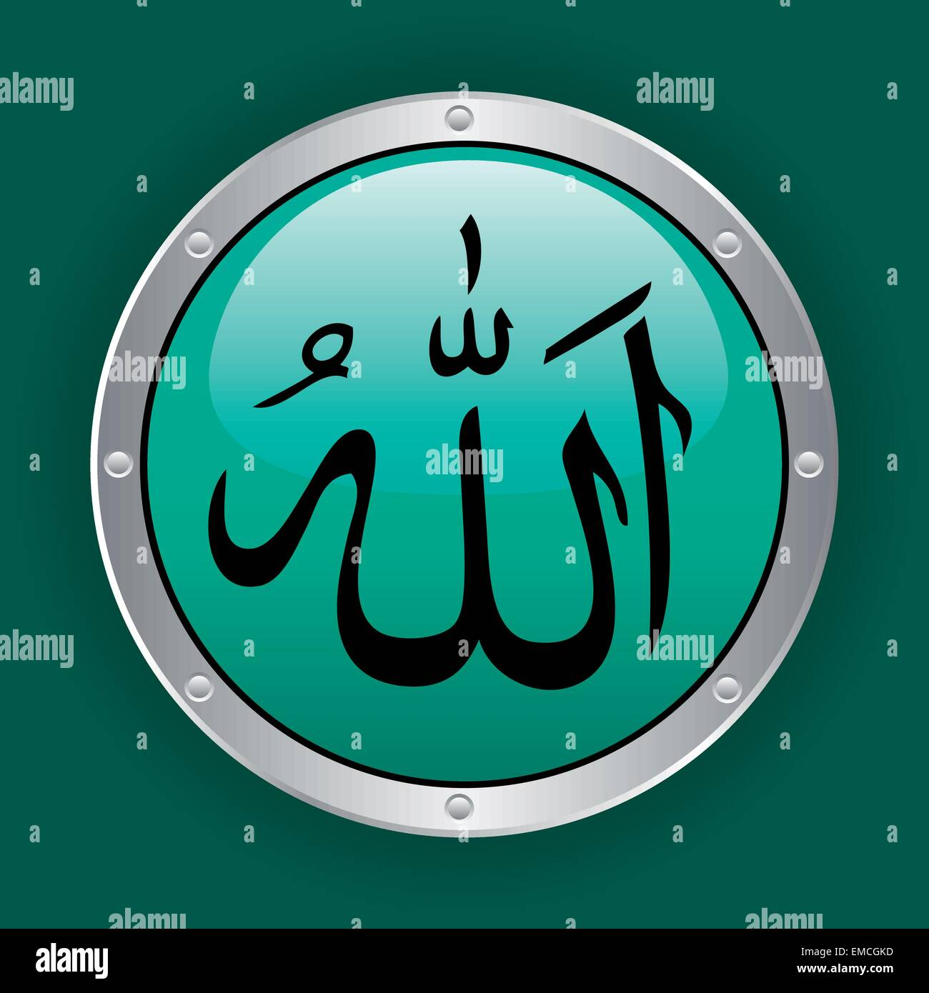 Allah Name Stock Photos & Allah Name Stock Images - Alamy