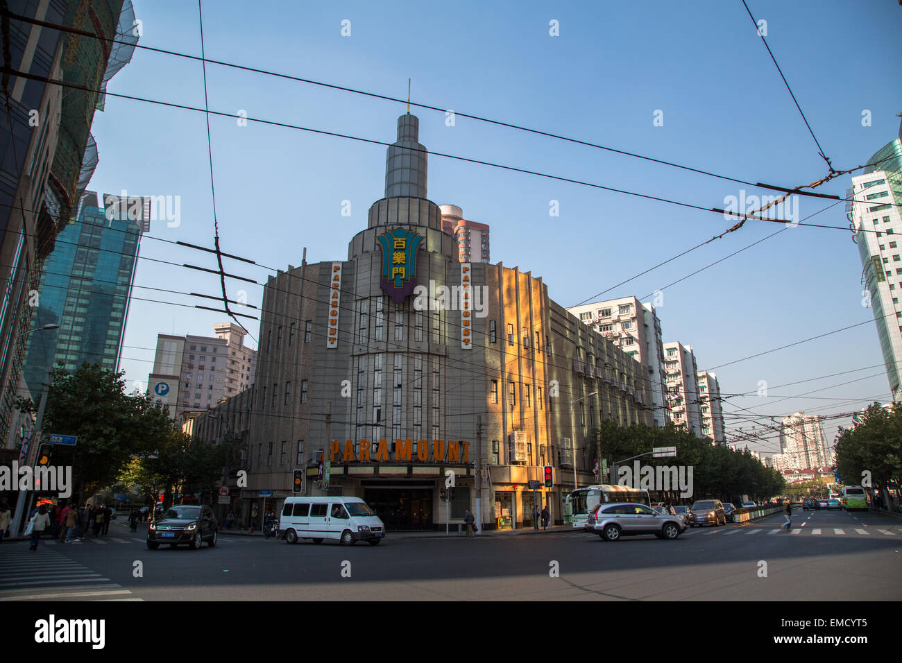 Paramount Hall in Shanghai - Stock Image