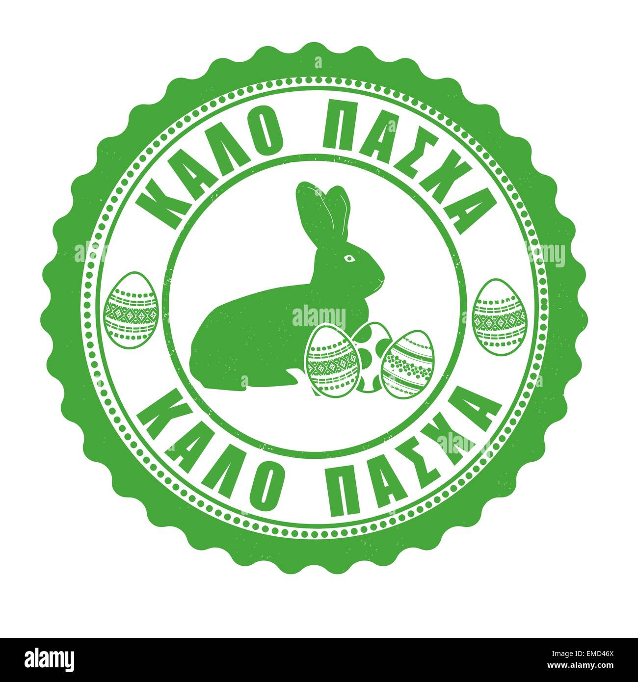 Happy easter stamp - Stock Image