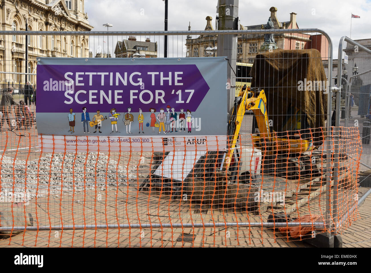 Municipal works in Hull city centre in preparation for UK City of Culture 2017 - Stock Image