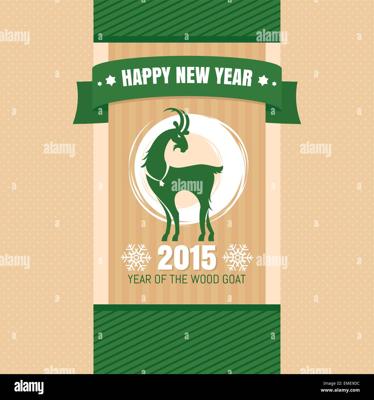 2015 Year Goat Chinese Symbol China Card Stock Photos 2015 Year