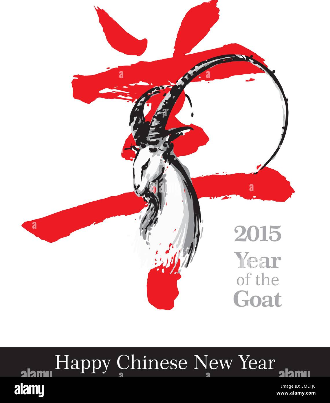 Goat  n Symbol - 2015 Year of the Goat - Stock Image