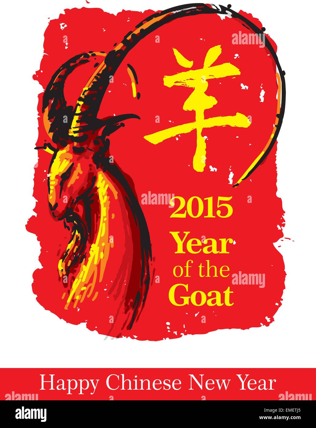 Symbol n Goat - 2015 Year of the Goat Red - Stock Image