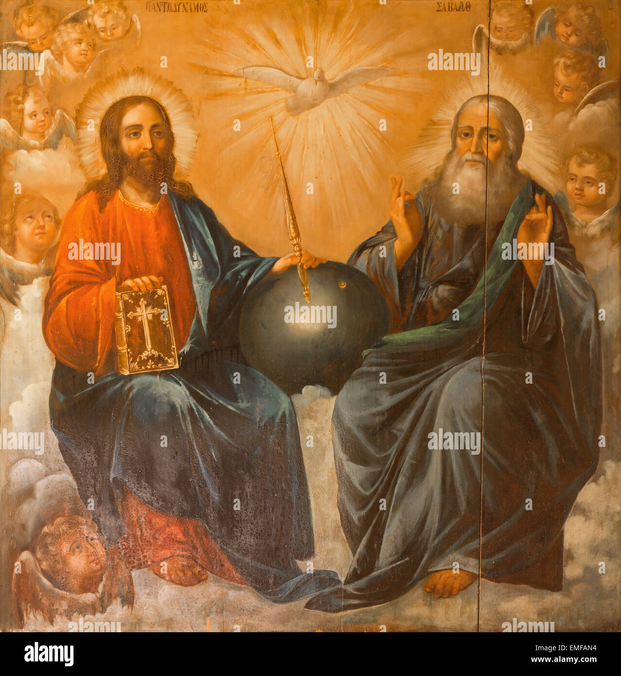 JERUSALEM, ISRAEL - MARCH 3, 2015: The Holy Trinity painting from Church of the Holy Sepulchre by unknown artist - Stock Image