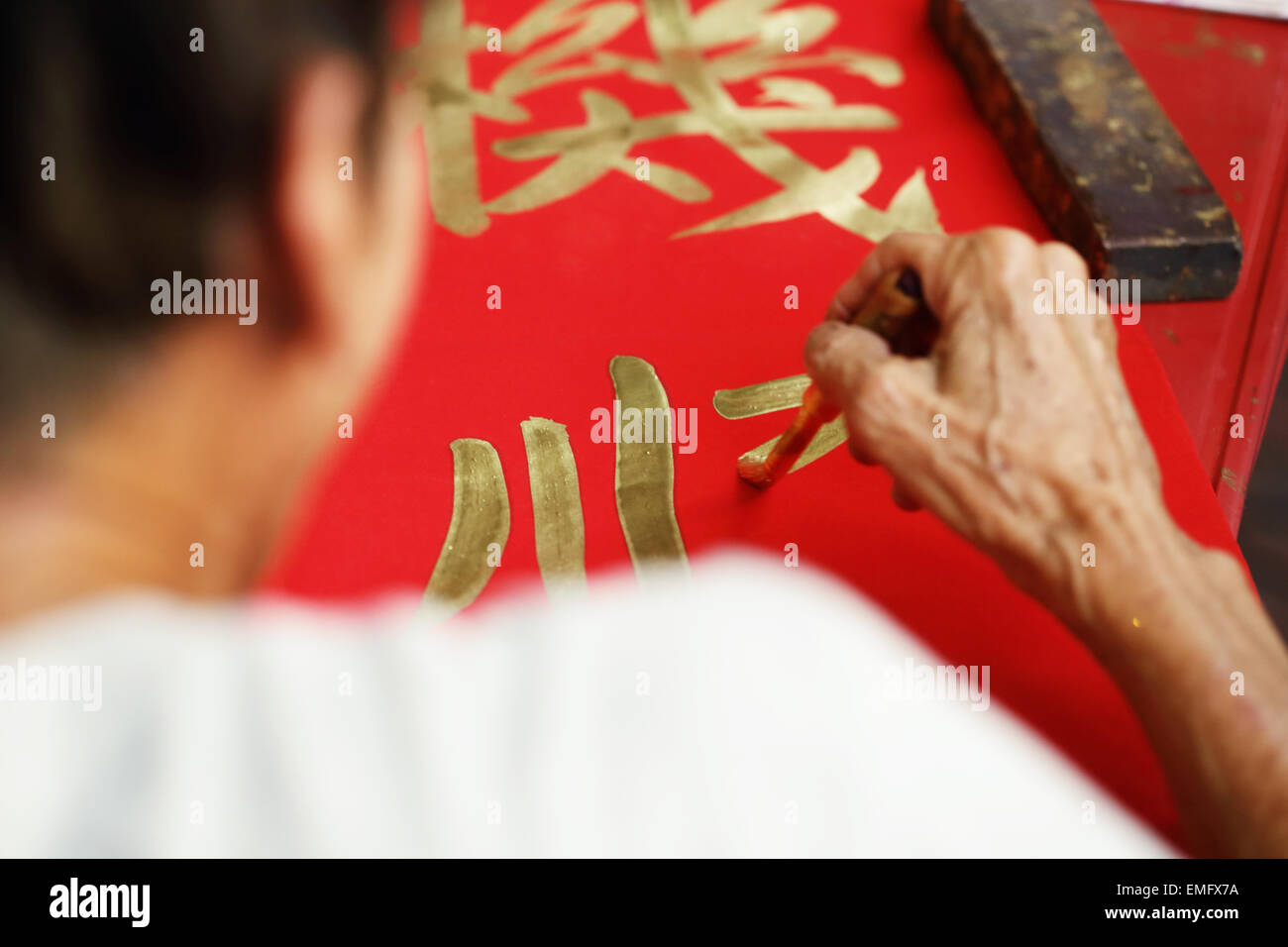 the painting greeting for Chinese new year festival - Stock Image