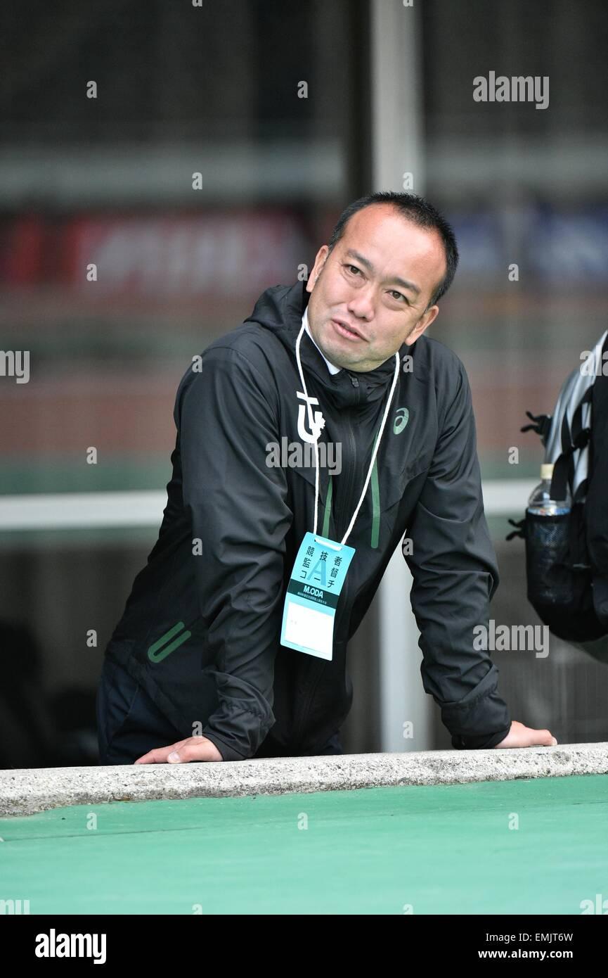 Hiroshima, Japan. 18th Apr, 2015. Hiroyasu Tsuchie (JPN) Athletics : The 49th Mikio Oda Memorial athletic meet JAAF - Stock Image