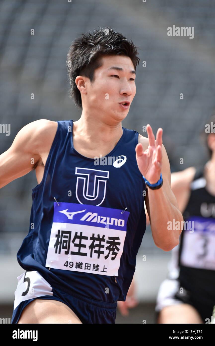 Hiroshima, Japan. 18th Apr, 2015. Yoshihide Kiryu Athletics : The 49th Mikio Oda Memorial athletic meet JAAF Track - Stock Image