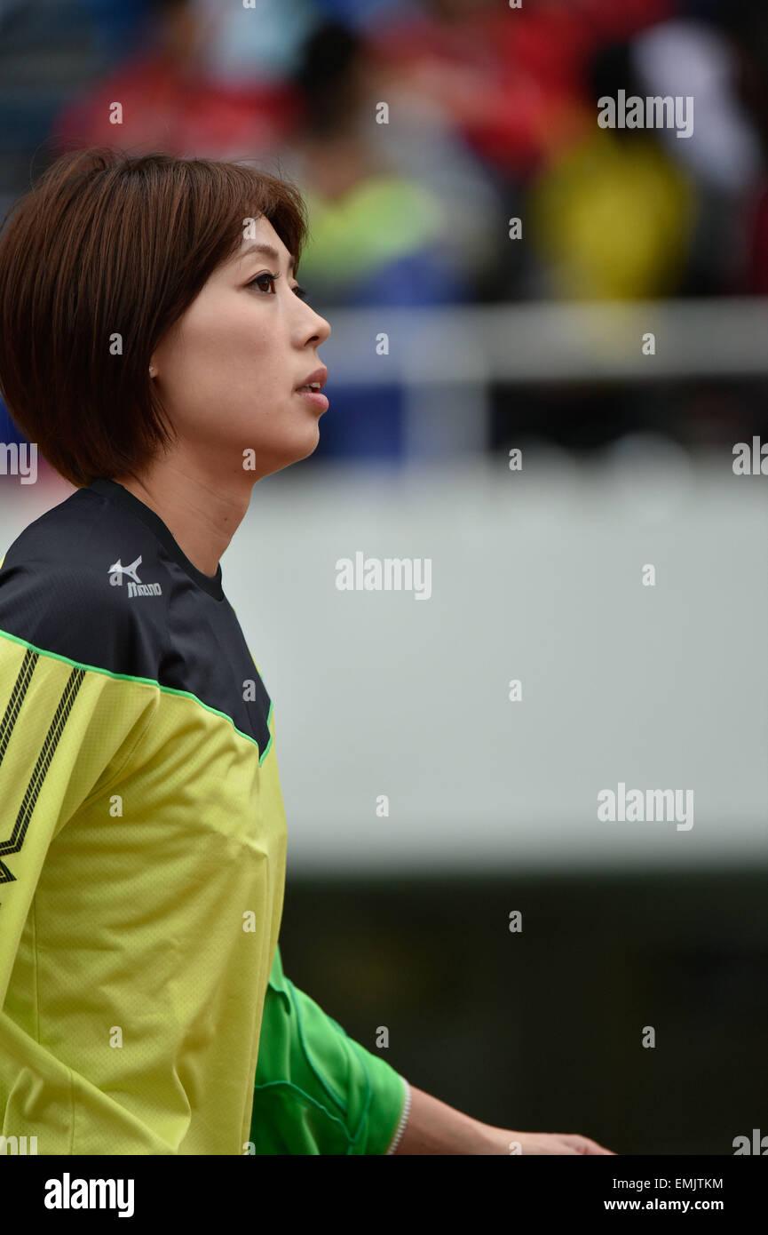 Hiroshima, Japan. 19th Apr, 2015. Kana Ichikawa Athletics : The 49th Mikio Oda Memorial athletic meet JAAF Track - Stock Image
