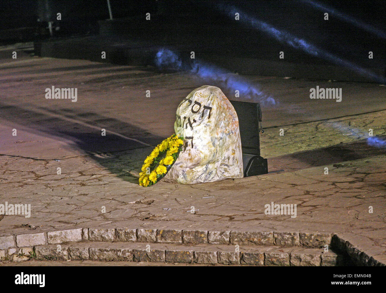 Holocaust Martyrs' and Heroes' Remembrance Day ceremony. Kibbutz Lohamei HaGeta'ot (lit. The Ghetto - Stock Image