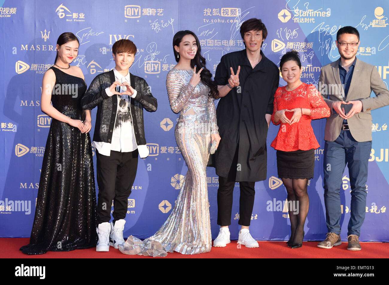 Beijing China 23rd Apr 2015 Cast Members Of The Movie Fly To