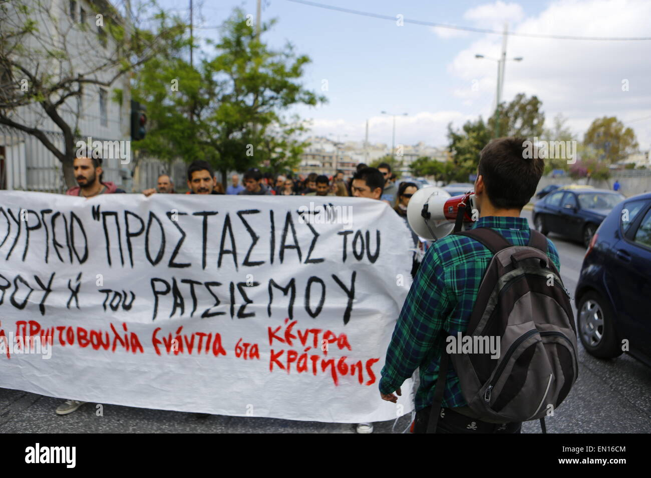 Athens, Greece. 25th April 2015. Pro-immigration protesters hold a banner that reads 'Ministry of 'Protection' - Stock Image