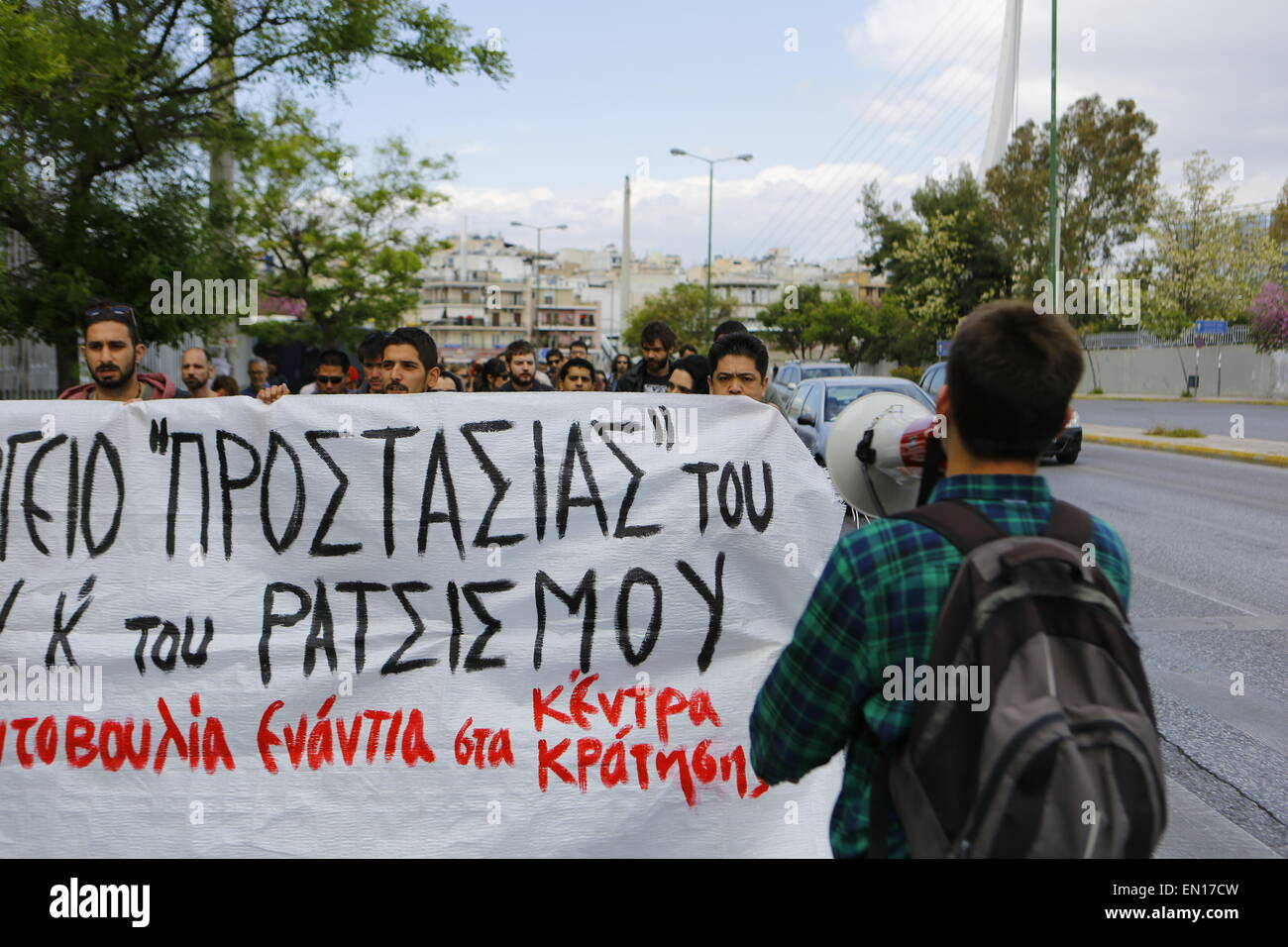 Athens, Greece. 25th Apr, 2015. Pro-immigration protesters hold a banner that reads 'Ministry of 'Protection' - Stock Image