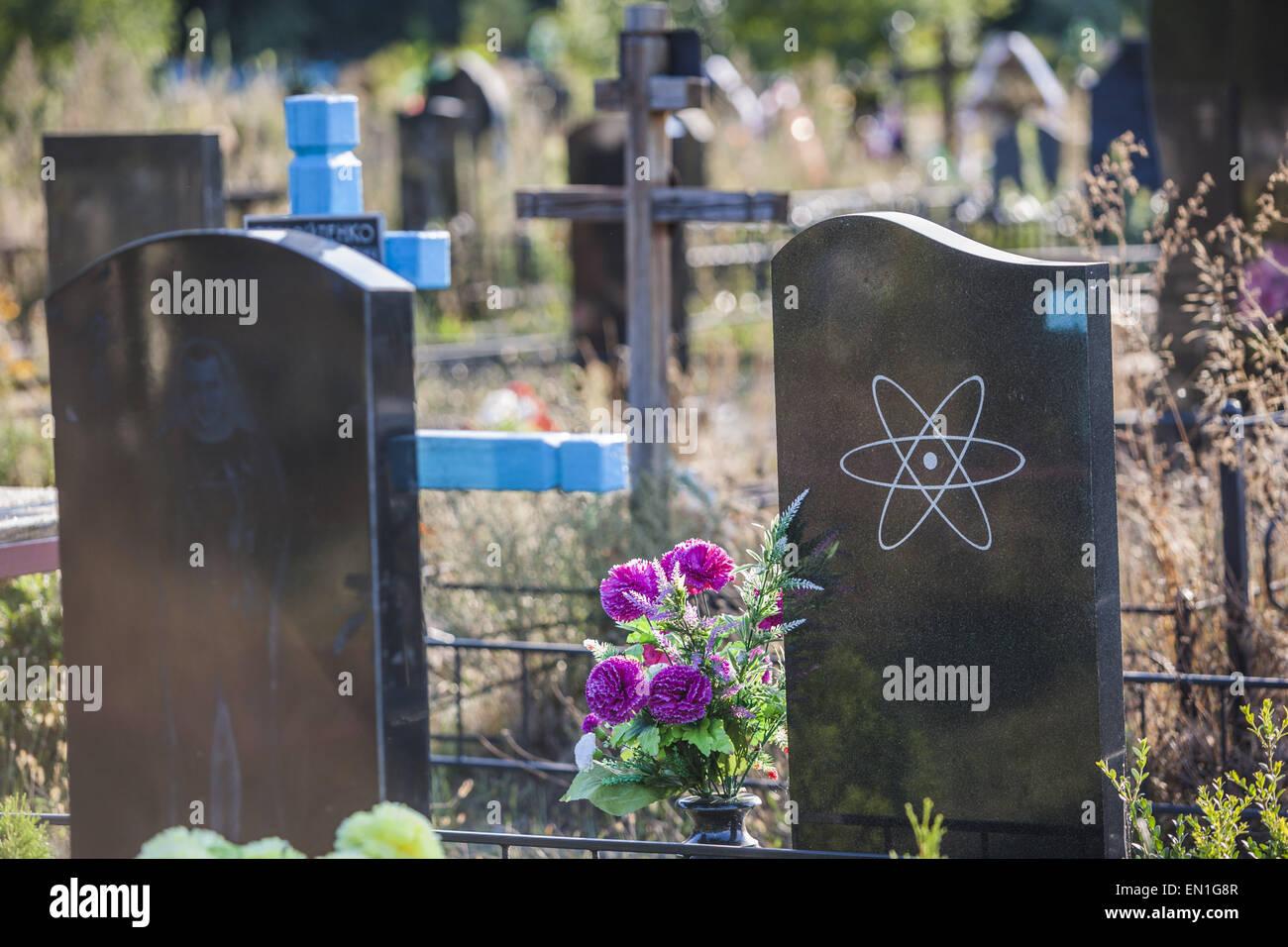 Slavutych Ukraine 25th Aug 2014 Tombstone In The Slavutich Stock