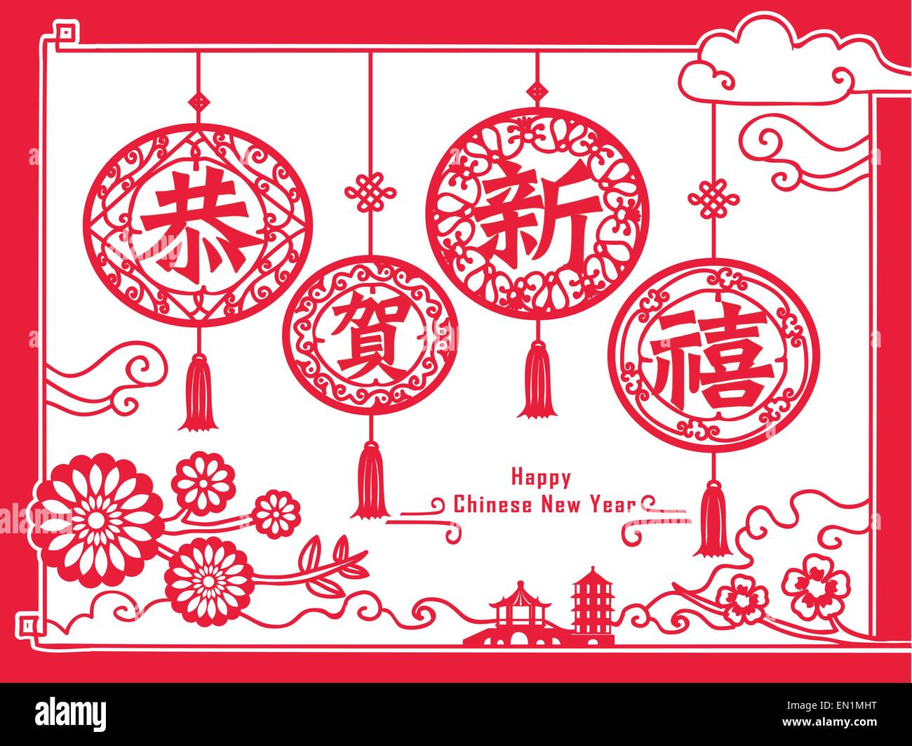 Paper Cut Arts Of Happy Chinese New Year In Traditional Word