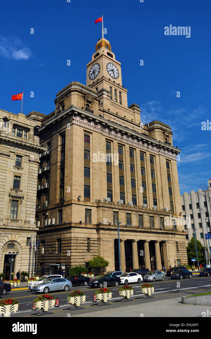 The Customs House Building On The Bund Shanghai China Stock Photo Alamy