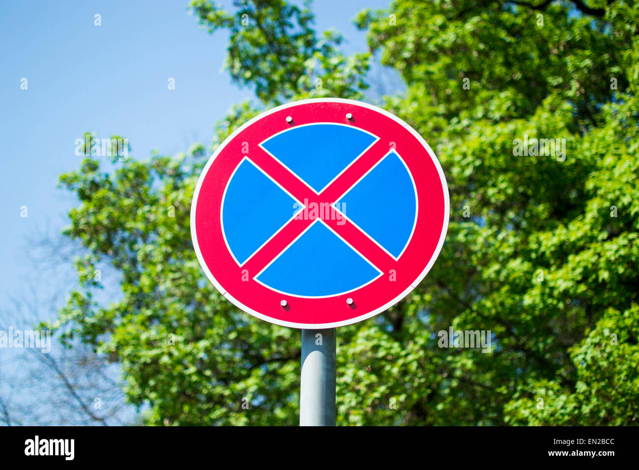 No parking stopping or waiting road sign - Stock Image