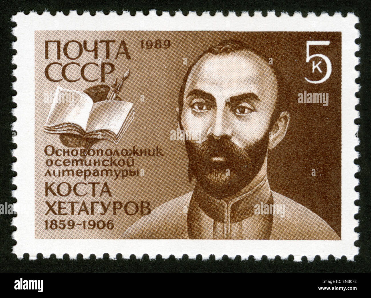 USSR,1988 year,post mark,stamp, art, portrait ,founder of the Ossetian literature Costa Hetagurov - Stock Image
