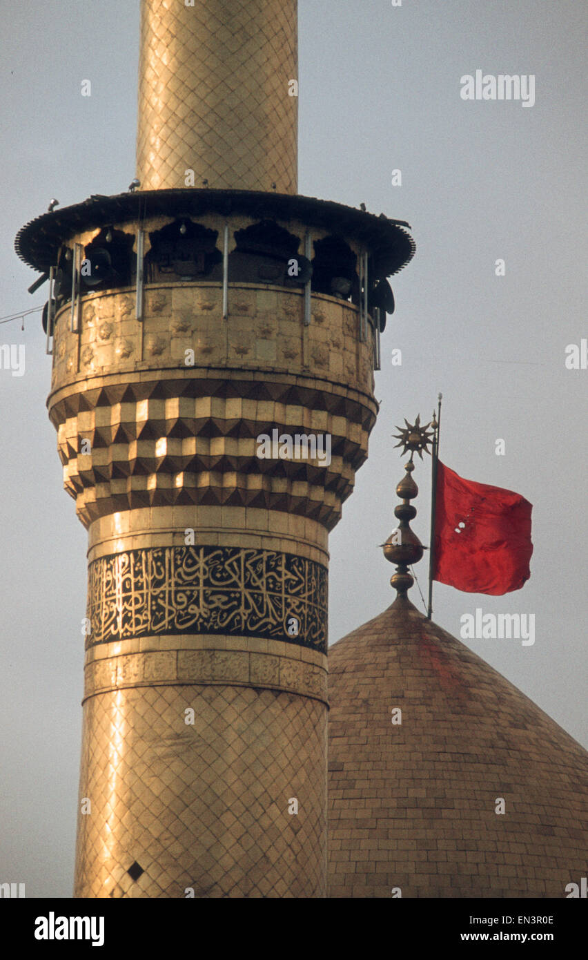 Golden minaret of  Imam Hussein  Ibn Ali Shrine, famous Shia pilgrimage destination in Kerbala Iraq - Stock Image
