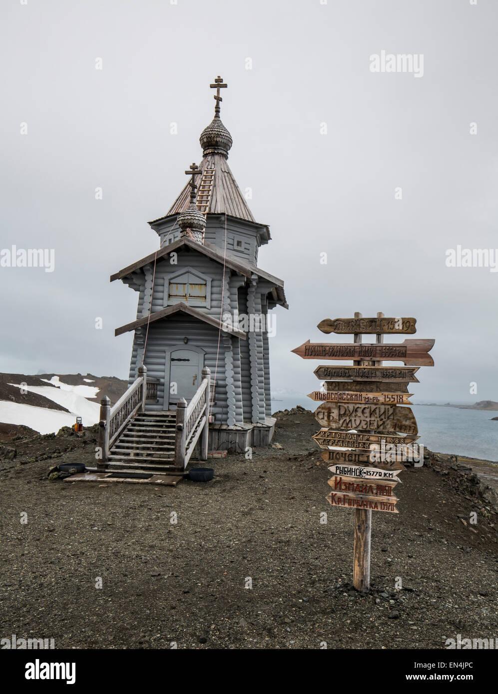 Trinity Church, King George Island near Russian Bellingshausen Station, Antarctica - Stock Image