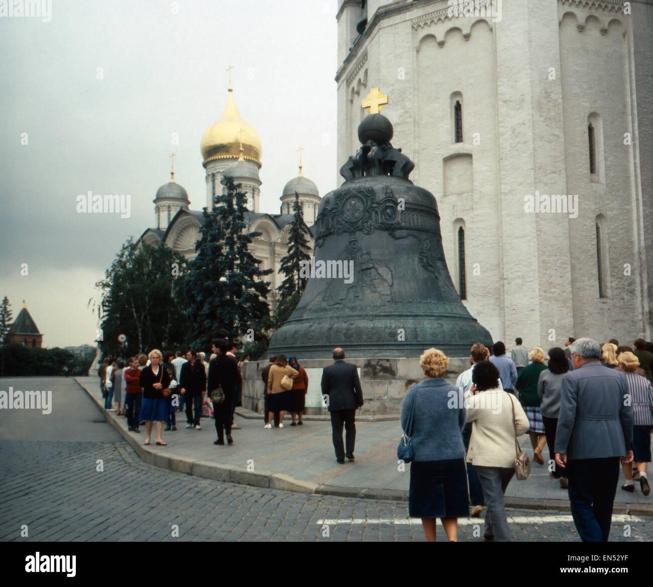 Eine Reise nach Moskau, Russland 1980er Jahre. A trip to Moscow, Russia 1980s. Stock Photo